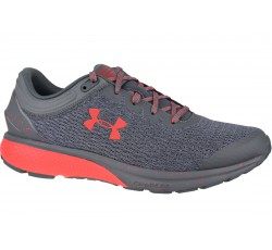 BUTY UNDER ARMOUR CHARGED...